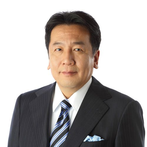 立憲民主党・代表 枝野幸男 衆議院議員